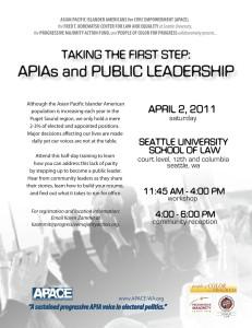 Public Leadership Forum