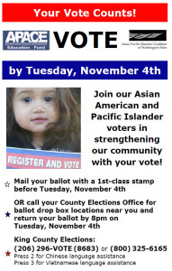Get Out the Vote flyers available